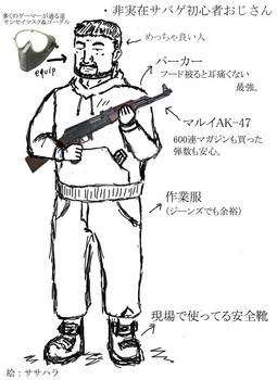 shosin_ojisan.jpg